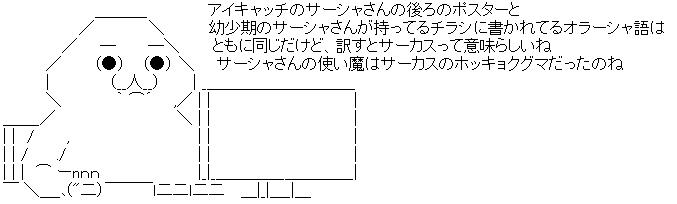 201701242 (4)