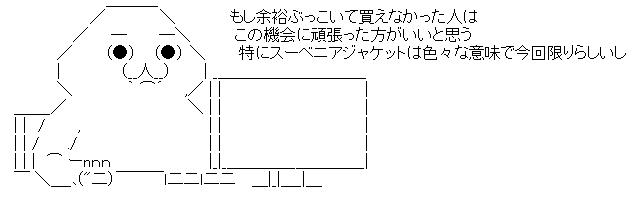 201701251.jpg