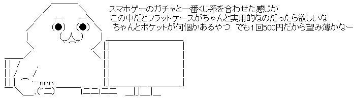 201701261 (1)
