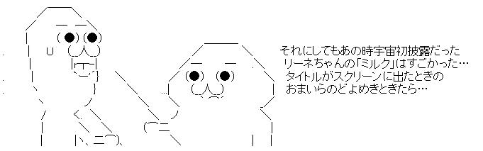201701262 (2)