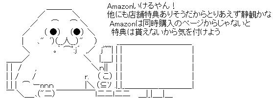 201701271(1).jpg