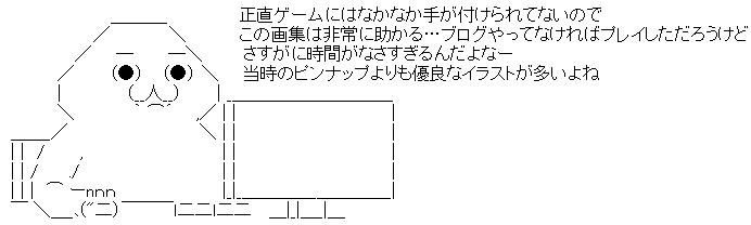 201701281 (4)