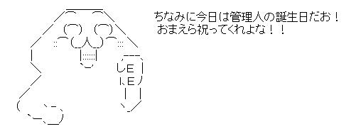 201701282 (1)