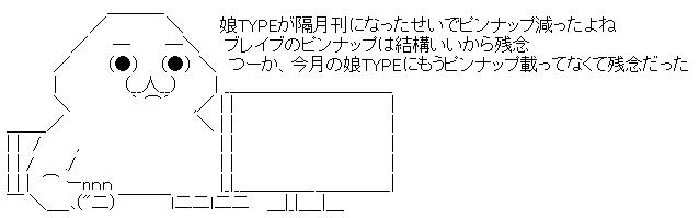 20170201.jpg