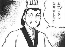 gazou_0202 (1)