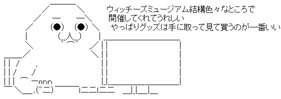 WS000255.jpg