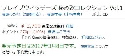 WS000257.jpg