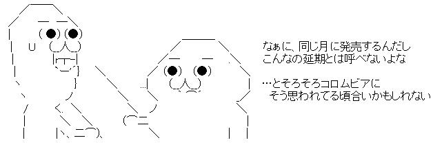WS000259.jpg