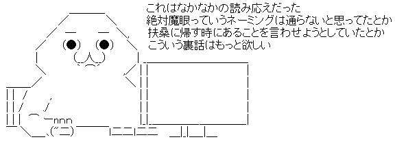 WS001376.jpg