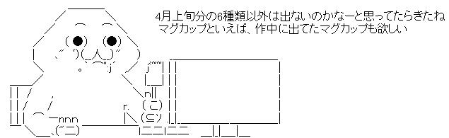 WS001377.jpg