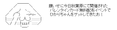 WS001379.jpg
