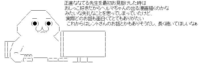 WS001381.jpg