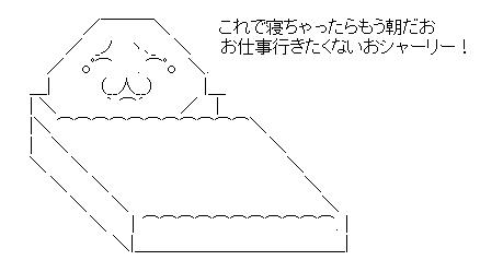 WS001383.jpg
