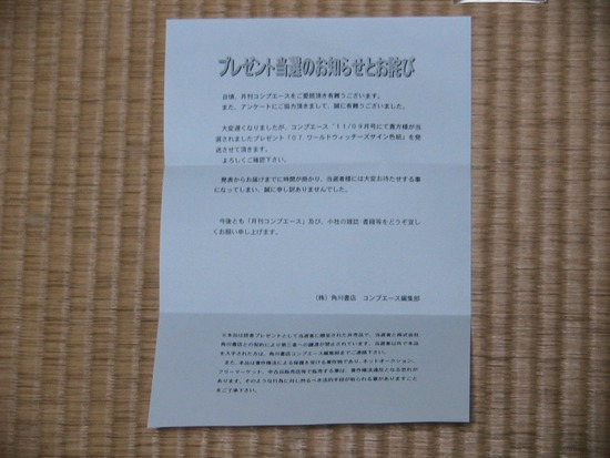 434acb17.jpg