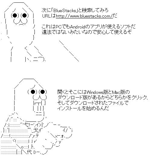WS002233