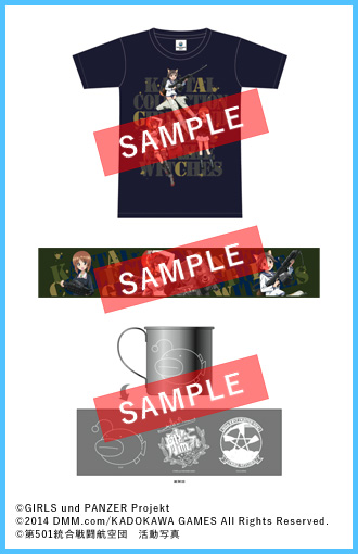 goods_tshirts_towel_cup
