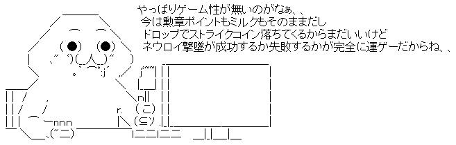 WS002416