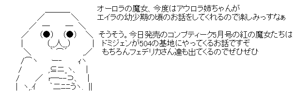 WS002463