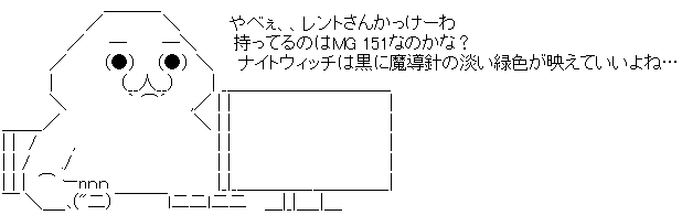 WS002484