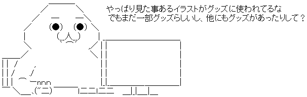 WS002608