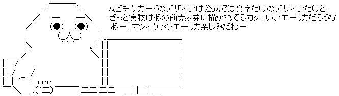 WS002628