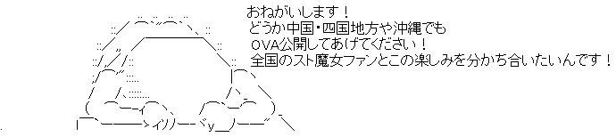 WS002630