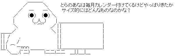 WS002636