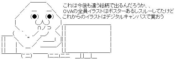 WS002663