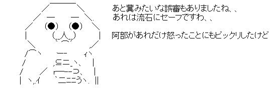 WS002674