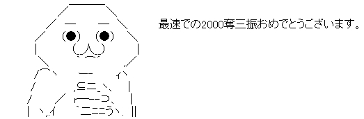 WS002675