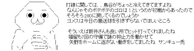 WS002677