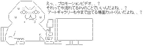 WS002699