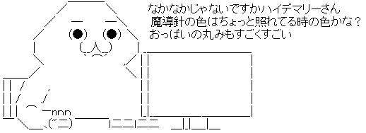 WS002705