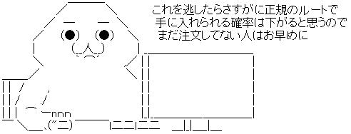 WS002716
