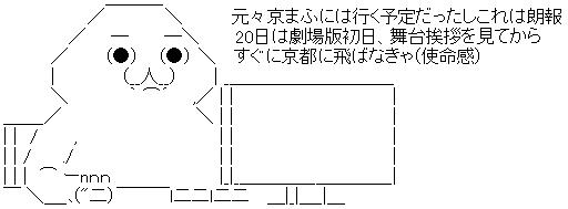 WS002792