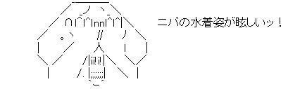 WS002806