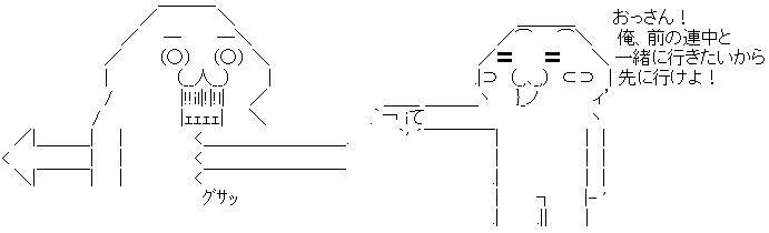 WS002817