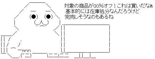 WS002850