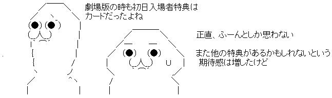 WS002851