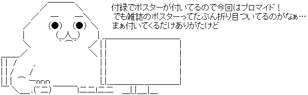 WS002874