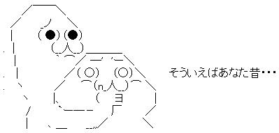 WS002884
