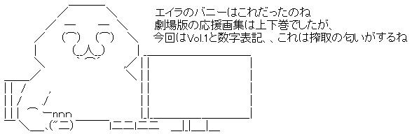 WS002887