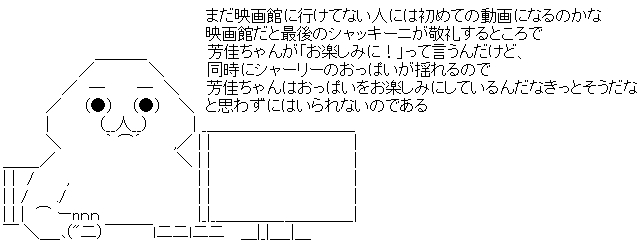 WS002900