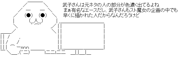 WS002907