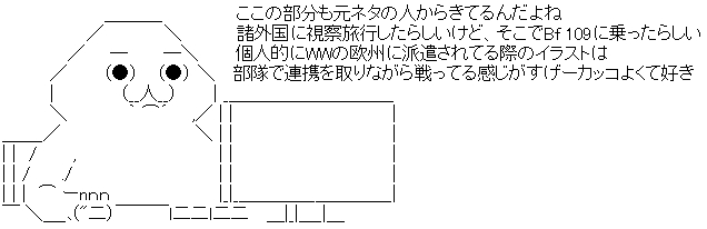 WS002908