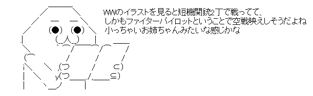 WS002910