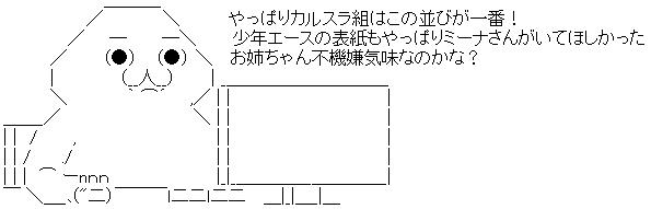 WS002906