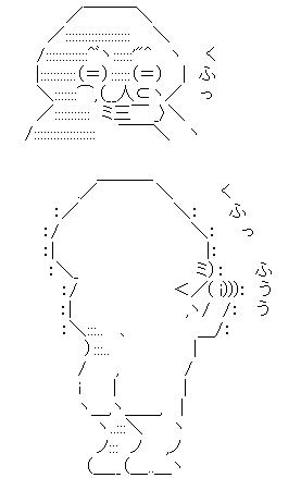 WS002981
