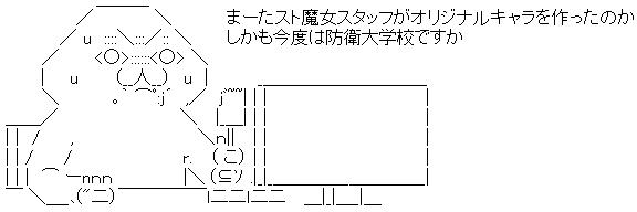 WS003012