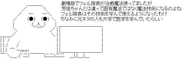 WS003006